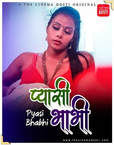 口渴的嫂子 2021 Hindi