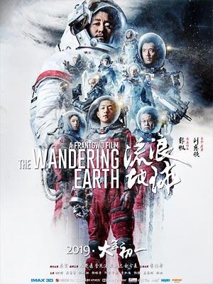 流浪地球/The Wandering Earth