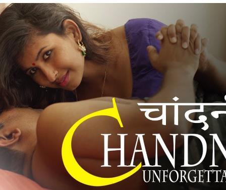 钱德尼-刻骨铭心2020 EP32 Hindi