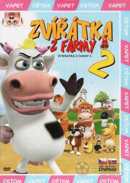 农场小牛牛2